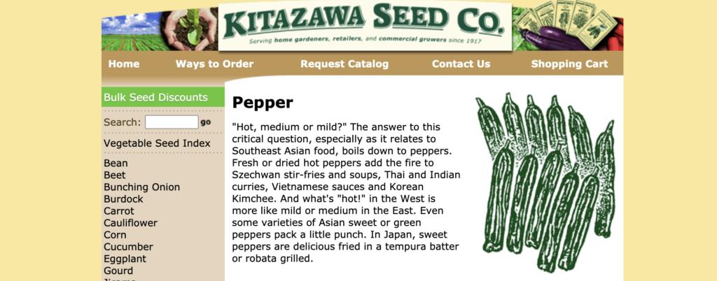 Kitazawa Seed Co Pepper page